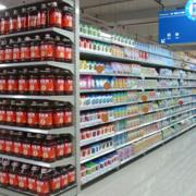 素雅小户型超市货架设计