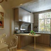 简约小户型开放式厨房装修