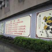 简约文化墙装修