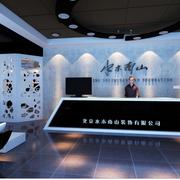 清新现代文化墙设计