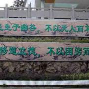 都市文化墙装修