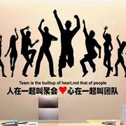 励志现代文化墙设计