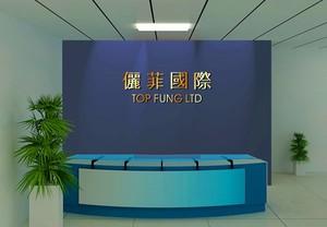 百度公司前台背景墙效果图展示