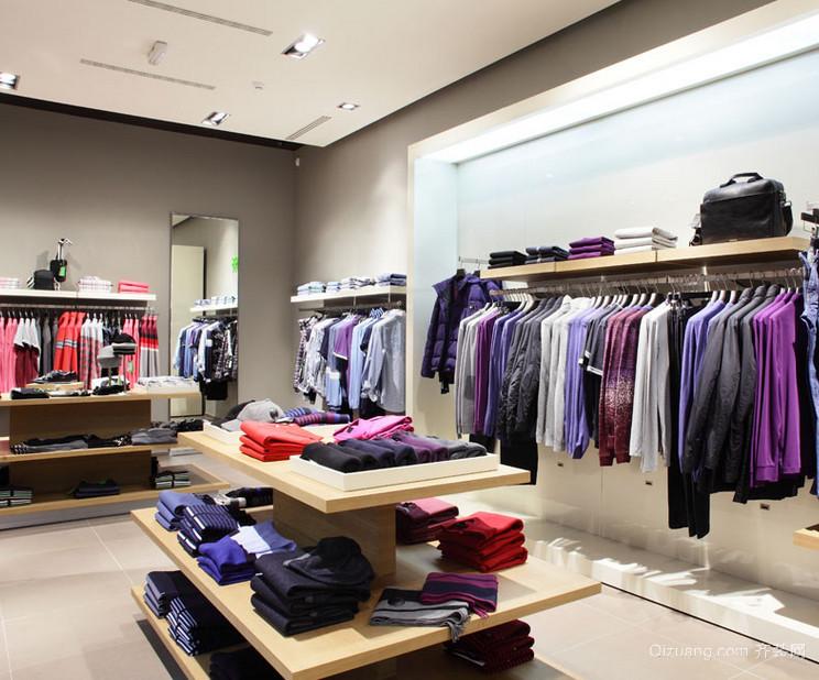 流连忘返的2015都市大户型服装店装修效果图