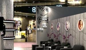 6平米小户型奢华美甲店装修图片