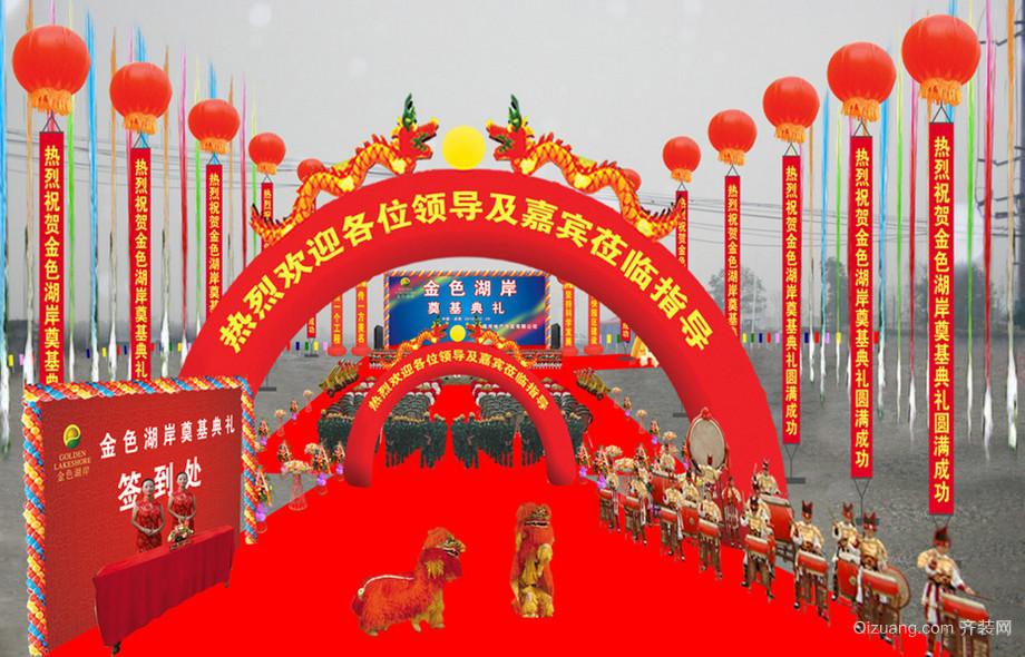 规模宏大的开业周年庆典布置现场图展示