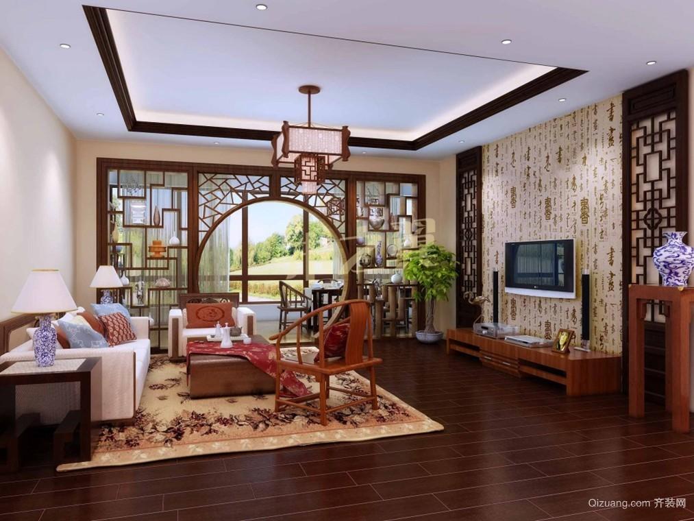 2015中式客厅装修效果图大全