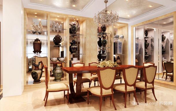 2015高贵典雅的欧式酒柜装修效果图