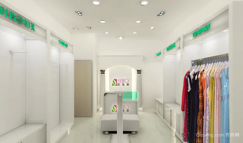 时尚的现代儿童服装店装修效果图鉴赏