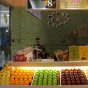 炫目的水果店图