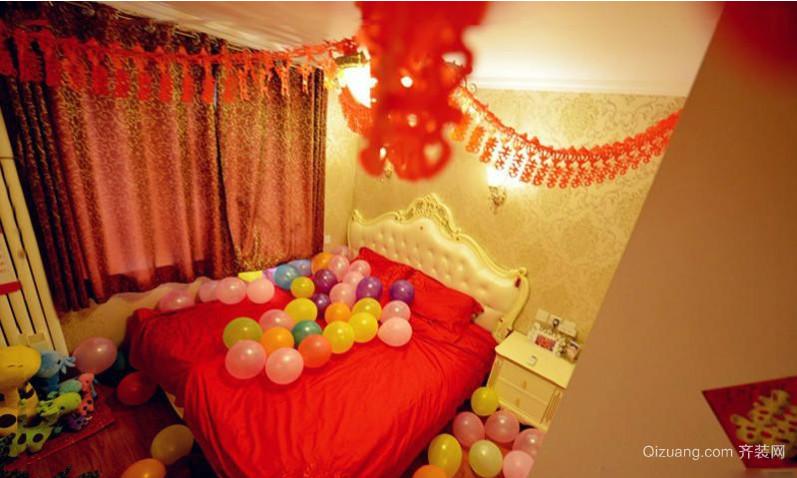 浪漫婚房布置装修效果图