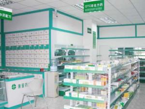你一定去过的小户型药店室内设计装修效果图