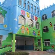 现代幼儿园整体设计