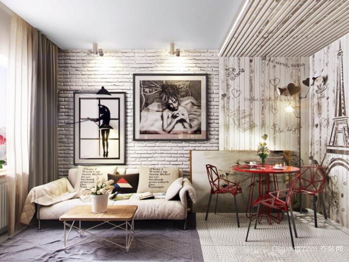 帅到爆的后现代工业风单身公寓装修效果图