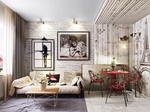 单身公寓整体设计