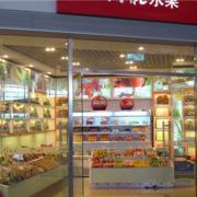 水果店外景图