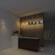 公司背景墙装修灯光设计