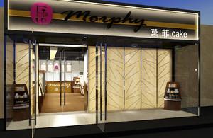 2015韩式温馨蛋糕店装修设计效果图