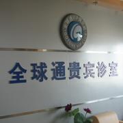 公司背景墙装修造型图