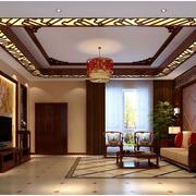 中式风格窗帘装修客厅图