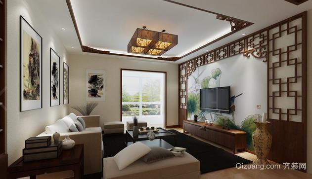 兼具时尚气息的中式家装客厅吊顶装修效果图