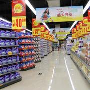 超市货架吊灯图