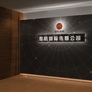 公司背景墙装修效果图