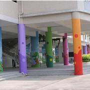 幼儿园壁画柱子图