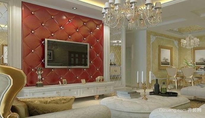 120平米高档时尚欧式客厅电视背景墙