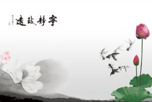 70平米中国风客厅背景墙壁画装修效果图