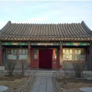 北京四合院外景图