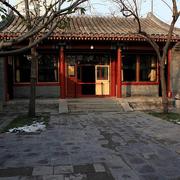 北京四合院实景欣赏
