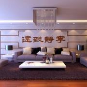 硅藻泥背景墙设计暖色调图
