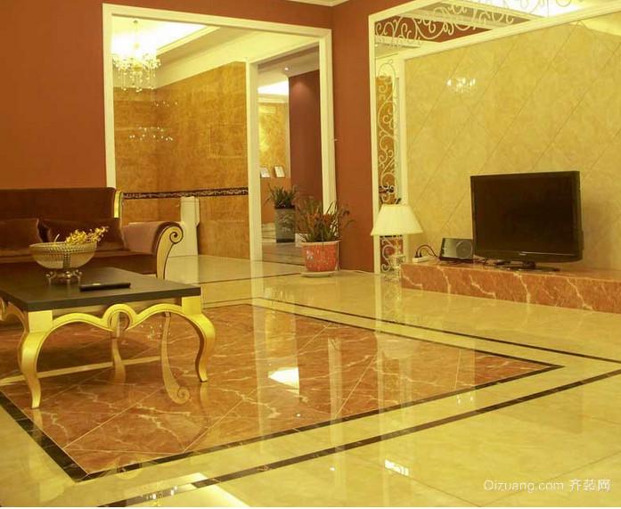 2015高档豪华的欧式客厅地板砖装修效果图
