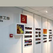 纯情色调的企业文化墙设计