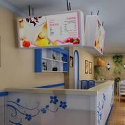 小户型奶茶店装修设计吊顶图