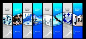 世界500强企业文化墙装修效果图