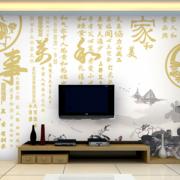 时尚背景墙装修效果图