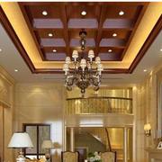 华丽客厅吊顶设计