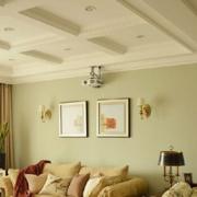精致客厅石膏板吊顶