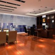 精致办公室地板设计
