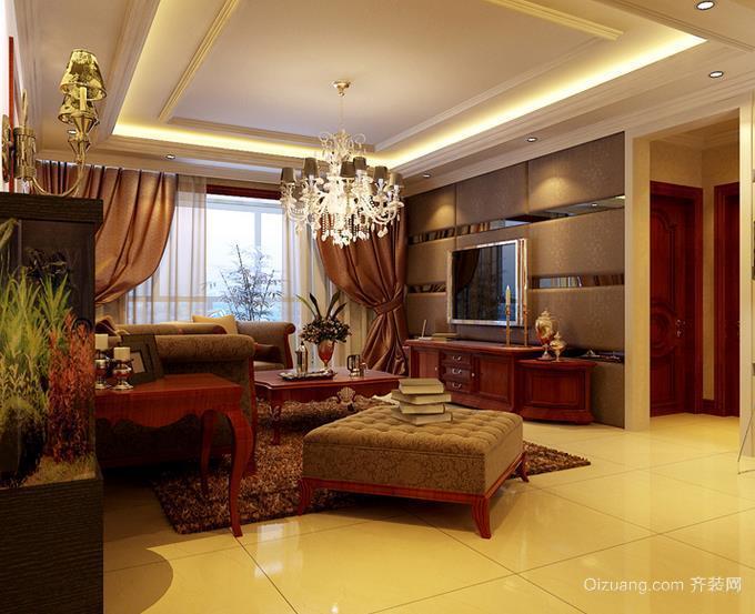 混搭风格130平米家居客厅装修效果图
