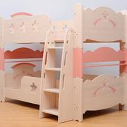 淡雅粉色儿童床