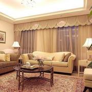 欧式舒适客厅设计