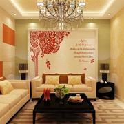 时尚舒适的客厅设计