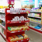 超市型孕婴店展示