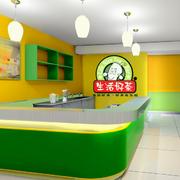 现代潮流奶茶店