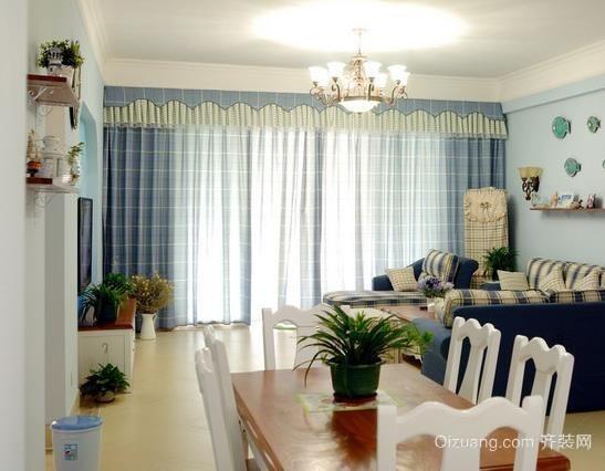 梦幻地中海风格客厅窗帘装修效果图