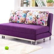 客厅紫色简约沙发