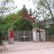 幼儿园大门展示